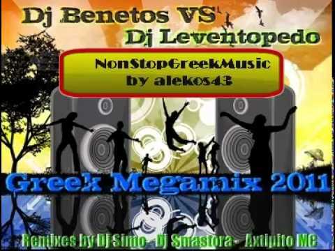 LEVEDOPEDO - Dj Benetos vs Dj Levedopedo - Greek Megamix 2011.