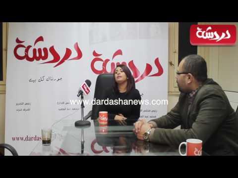 شاهد .. ماذا قالت التونسية فرجانية بن حمزة عن تشبيها بهند صبري ؟!