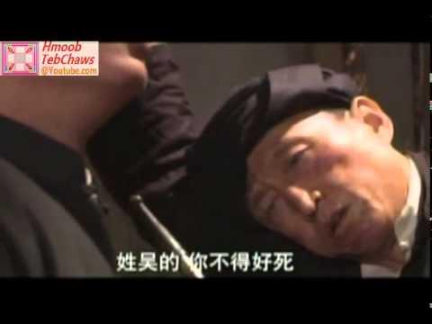 [???? | Miao/Hmong Movie]: Ma Hong Jun (??? / Muas Hooj Ceeb) 2010 – Part 4 (Hmong dubbed | ???)