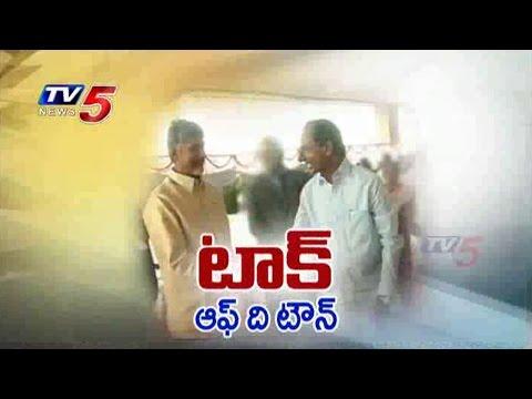AP CM & TS CM Meeting @ Raj Bhavan   Updates : TV5 News