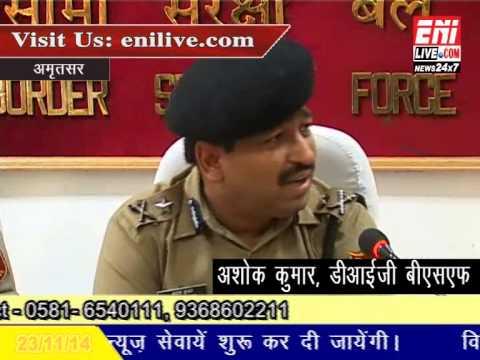 ENILive.com News 23 November 14 (2)