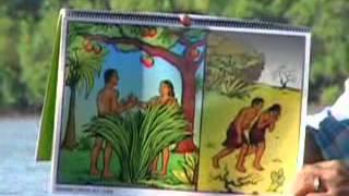 Good Nius Bislama - VANUATU - Global Recordings 1 of 7