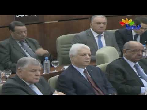 الوزارة الأولى رئاسة الجمهورية لم تمنع أويحي من عرض بيان السياسة العامة