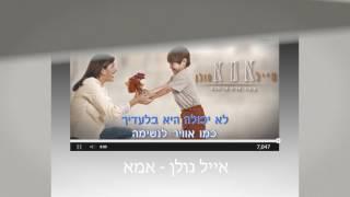 קריוקי ישראלי מזרחי - Free Karaokeקריוקי חינם