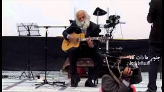 اجرای علی علوی در بندر عباس