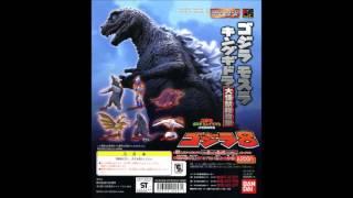 Download Lagu Godzilla Gashapon Bandai 2016 New York Toy Fair 2016 Mp3