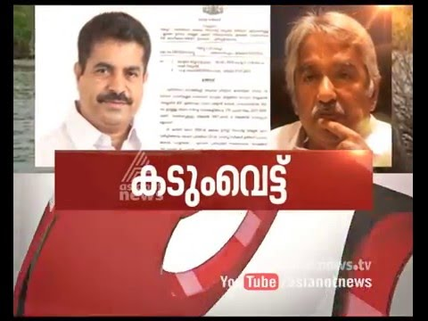 Governments-Nod-for-Reclamation-of-Methran-Kayal-filling-News-Hour-6-March-2016-06-03-2016