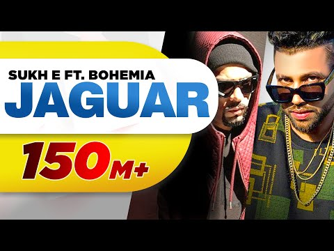 Jaguar Songs mp3 download and Lyrics