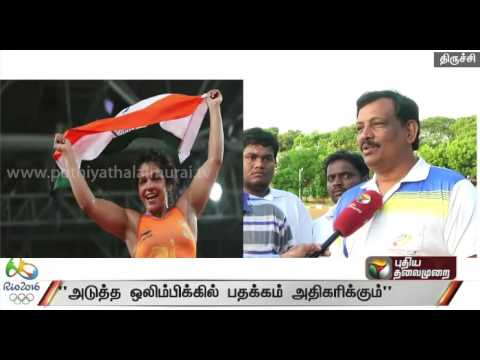 Rio-Olympic--Trichy-Athletics-coach-talks-about-the-Wrestler-Sakshi-Malik-wins-Indias-First-Medal