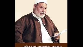 مراجعات في تراثنا الإسلامي - المحاضرة الأولى