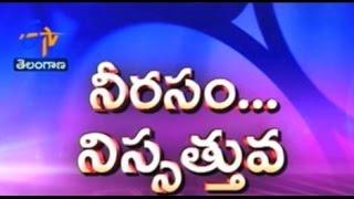 sukhibhava ts 27th august 2015 full episode