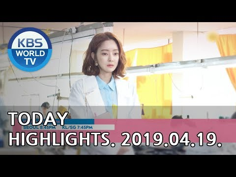Today Highlights-It's My Life E114/Doctor Prisoner E19-20/A Walk Around the Neighborhood[2019.04.19] - Thời lượng: 32 giây.