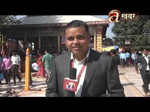 (Sambodhan Bishesh (Mid-Western) - 16.10.'18 - Duration: 18 minutes.)