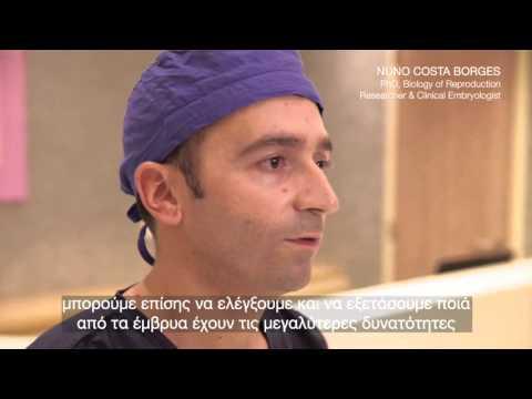 Μονάδα Υποβοηθούμενης Αναπαραγωγής, Institute of Life - IASO, Nuno Costa Borges