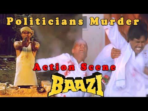 Politicians Murder | Action Scene | Baazi | Bollywood Hindi Movie