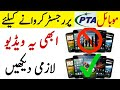 Qurban tv