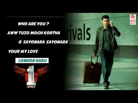 One Nenokkadine - Jukebox