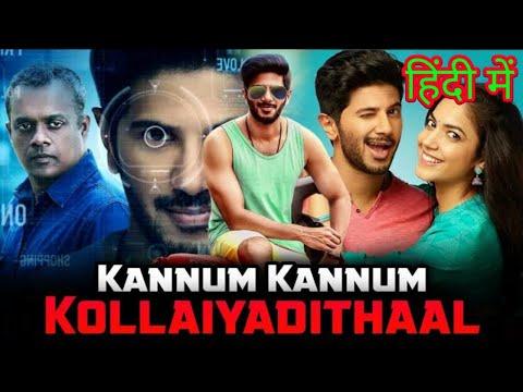 Kannum Kannum Kollaiyadithaal FULL MOVIE Hindi Dubbed facts & review l Ritu Varma l Dulquer Salmaan