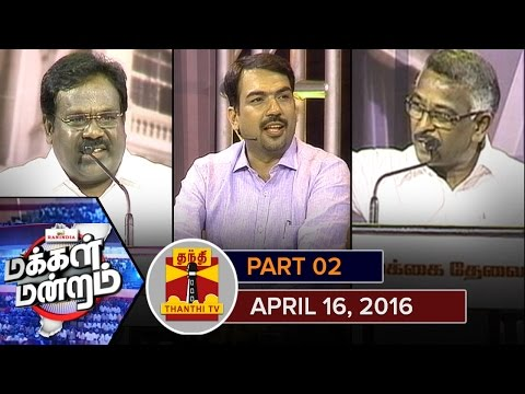 Makkal-Mandram--Freebies-announced-by-Parties--Essential-or-Enticement-Part-02-09-04-2016