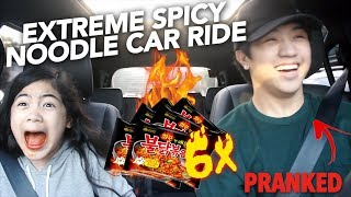 Video 6X EXTREME SPICY NOODLE CAR RIDE (I CRIED) | Ranz and Niana MP3, 3GP, MP4, WEBM, AVI, FLV Juli 2018