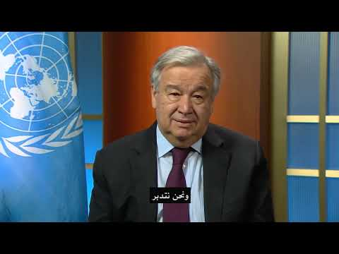 UN Secretary-General's Video Message on Special Appeal to Religious Leaders_Arabic