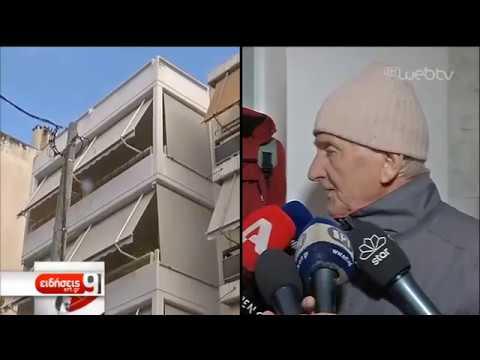 Πανελλήνιο σοκ από την οικογενειακή τραγωδία στην Πεύκη | 02/01/2020 | ΕΡΤ