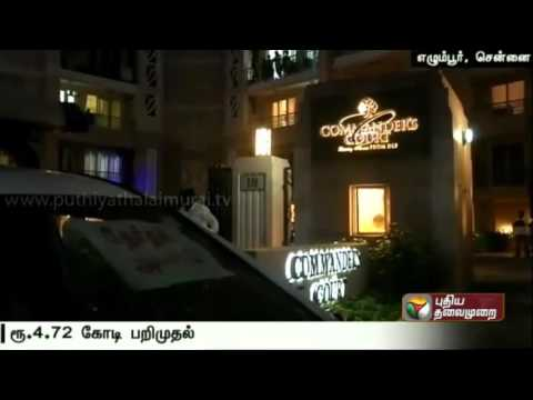 Rupees-4-72-crores-seized-from-an-apartment-in-Egmore
