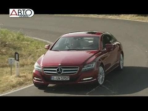 Mercedes-Benz CLS-class Тест  Mercedes-Benz CLS 2011