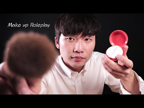 ASMR 메이크업 롤플레이 / Korean Make-up Roleplay Asmr
