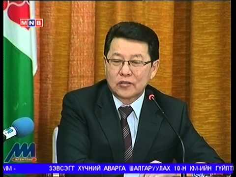 """Ч.Улаан """"Монгол улсын гадаад өр 8.4 тэрбум ам.доллар"""" гэв"""