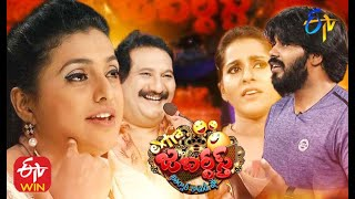 Extra Jabardasth   Rashmi,Sudigali Sudheer,Roja,   18th September 2020