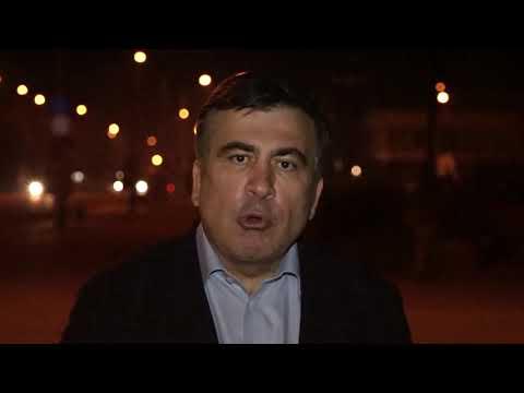 , title : 'Саакашвили о трагедии в Одессе'