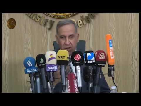 خالد العبيدي يعقد مؤتمرا صحفياً في مقر وزارة الدفاع لوسائل الإعلام المحلية