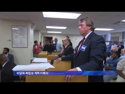 후보 등록 서명 3분의 2가 무효  8.2.16 KBS America News