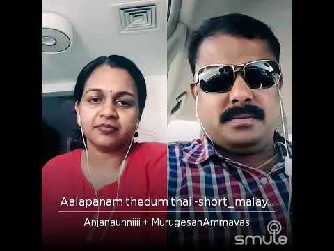 Video poongkaviyam 🎸anju&murugesh 🎧 download in MP3, 3GP, MP4, WEBM, AVI, FLV January 2017