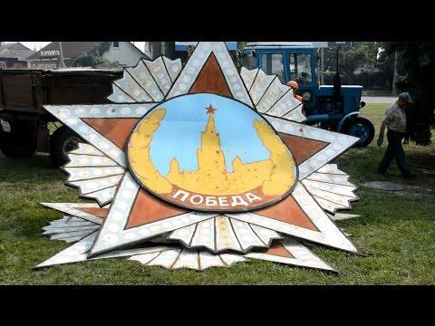 У Черкасах зняли знак ордена Перемоги і почепили зображення українського прапора