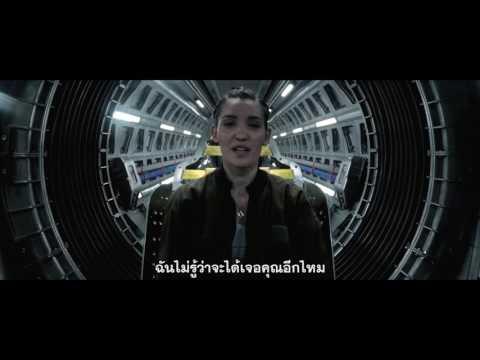 Alien: Convenant - Crew Message Rosenthal Clip (ซับไทย)