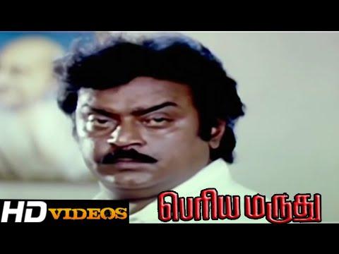 Video Tamil Movies - Periya Marudhu - Part - 1 [Vijayakanth, Ranjitha] [HD] download in MP3, 3GP, MP4, WEBM, AVI, FLV January 2017
