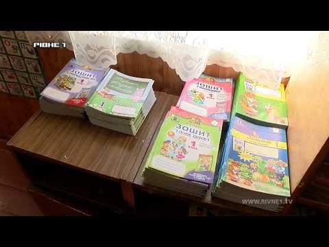 Перше вересня без першого дзвоника: на Рівненщині батьки не пустили дітей до аварійної школи [ВІДЕО]