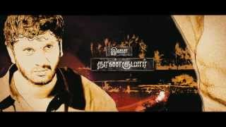 Thagaraaru - Trailer - Arulnithi, Poorna