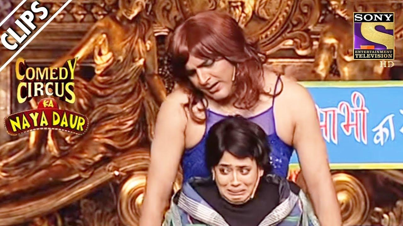 Shweta Visits Kapil's Massage Parlour   Comedy Circus Ka Naya Daur