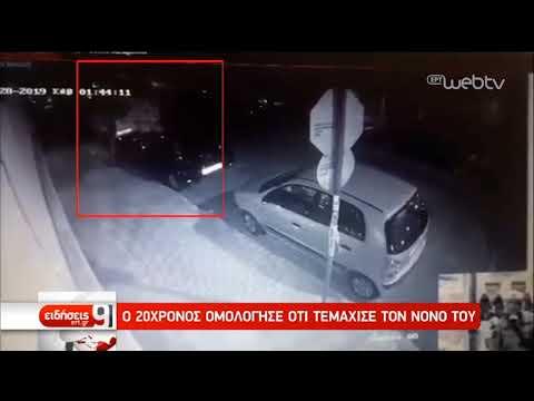 Βίντεο-ντοκουμέντο από το μακάβριο έγκλημα | 29/12/22019 | ΕΡΤ