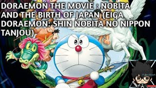 DORAEMON THE MOVIE: NOBITA AND THE BIRTH OF JAPAN | Cuplikan Trailer |