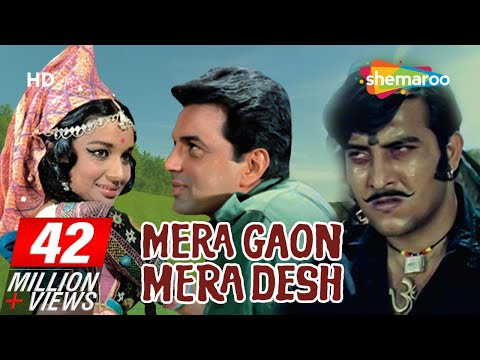 Mera Gaon Mera Desh {HD} - Dharmendra - Asha Parekh - Vinod Khanna - 70's Hit -(With Eng Subtitles):  Havaldar Major Jaswant Singh makes a citizen's arrest of petty thief Ajit and hands him over to the police, and after due process of law he is sentenced to six months in jail. After completing his sentence, the jailer asks him to approach Jaswant Singh for employment, and he does so. Jaswant asks him to help him with his farming work. Ajit meets Anju and both fall in love. Ajit comes to know of Jabbar Singh, a dacoit who is terrorising the surrounding community, and Ajit decides to take on Jabbar. In retaliation, Jabbar abducts Anju, and instructs Ajit to come unarmed. Ajit decides to follow these instructions, however, as soon as he reaches Jabbar's hideout. Will Ajit be able to rescue Anju?YOR - 1971Star Cast - Dharmendra, Asha Parekh, Jayant, Vinod KhannaDirector - Raj KhoslaProducer - Lekhraj Khosla, Bolu KhoslaCinematographer - Pratap SinhaMusic Director - Laxmikant Pyarelal Editor -  Waman BhonsleSUBSCRIBE for the best Bollywood videos, movies and scenes, all in ONE channel http://www.YouTube.com/ShemarooEnt. Like, Comment and Share with your friends and family. Watch more Bollywood videos and movies starring your favourite celebrities like Amitabh Bachchan, Raj Kapoor, Dharmendra, Zeenat Aman, Vidya Balan, Govinda, Salman Khan and many more, only on http://www.YouTube.com/ShemarooEnt Facebook - http://www.facebook.com/ShemarooEnt Twitter - http://twitter.com/ShemarooEnt Google+ -http://plus.google.com/+shemaroo Pinterest - http://pinterest.com/shemarooSign up for Free and get daily updates on New Videos, exclusive Web Shows, contests & much morehttp://youtube.shemaroo.com/default.aspxSend us your feedback and suggestions at : connect@shemaroo.com