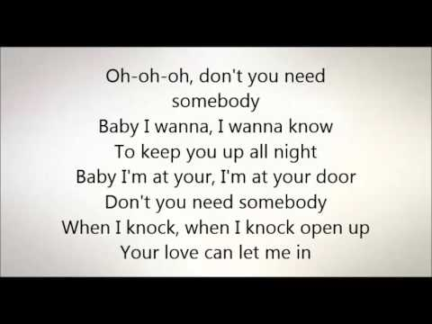 RedOne   Don't You Need Somebody Friends of RedOne's Version Lyrics