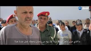 """ثمن البيعة: من سجن قرنادة """"أخطر السجون الليبية"""""""
