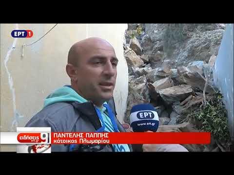 Πτώσεις βράχων στο Πλωμάρι με ζημιές σε σπίτια | 24/11/2018 | ΕΡΤ