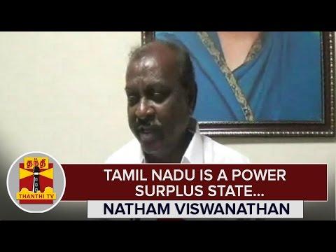 Tamil-Nadu-is-a-Power-Surplus-State--Natham-Viswanathan--Thanthi-TV