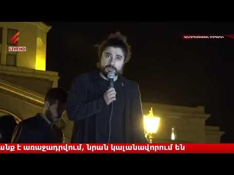 Մարտի  1 այլևս չի լինելու․ Հովհաննես Ազոյանի ելույթը Հանրապետության հրապարակից - DomaVideo.Ru