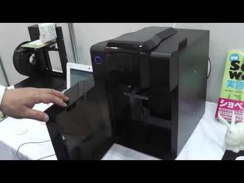 3D印表機「UP! Mini 3D」實作